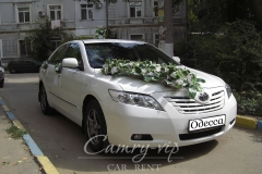 camry-wed-white1