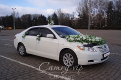 camry-wed-white2